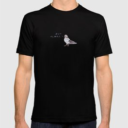 Zut Alors // French Birds T-shirt