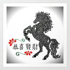 Chinese New Year 2014 Art Print