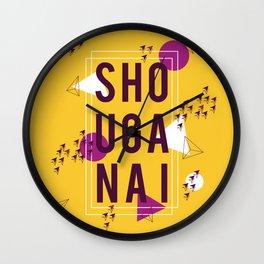Shouganai Wall Clock