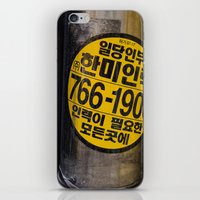 korea iPhone & iPod Skins featuring While in Korea by Dominic Valerius