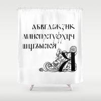 alphabet Shower Curtains featuring Alphabet by Olya Goloveshkina