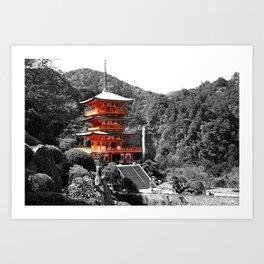 Seiganto-ji Temple: Kumano Kodo,Wakayama, Japan Art Print