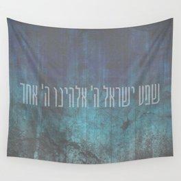 Shema Israel - Hebrew Jewish Prayer in Distressed Blue Wall Tapestry