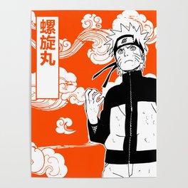 ninja anime orange Poster