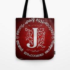 Joshua 24:15 - (Silver on Red) Monogram J Tote Bag