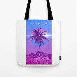Vaporwave Palm Tree Tote Bag