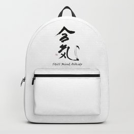 Still Mind Aikido Backpack