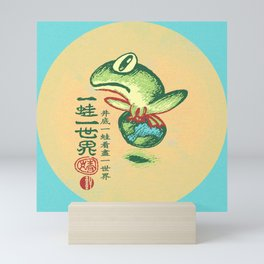 One Frog, One World II Mini Art Print
