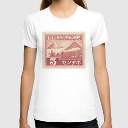 Japanese Postage Stamp 10 T-shirt