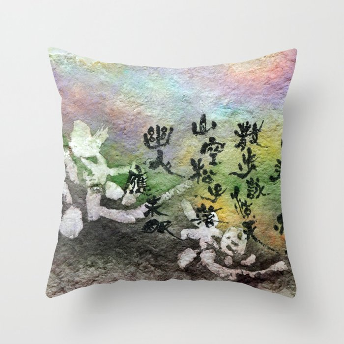 yuusou Throw Pillow