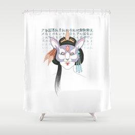 Kitsune, Geisha Mask Shower Curtain