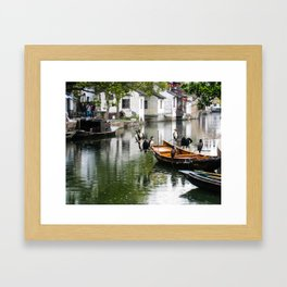Chinese Water Village Framed Art Print