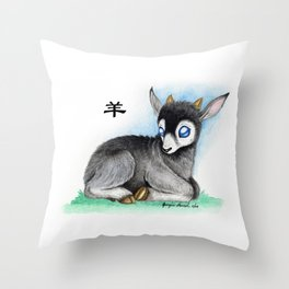 Chinese Zodiac Year of the Goat Throw Pillow