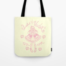 Loli Vader Pink Tote Bag