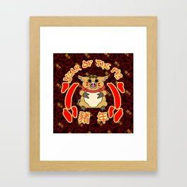 Year of the pig Framed Art Print