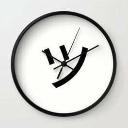 japenese smiley face ツ Wall Clock