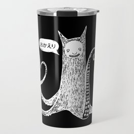 Okaeri Travel Mug
