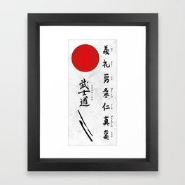 7 Virtues of Bushido Framed Art Print