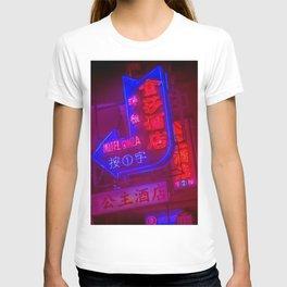 NEON Signs Hong Kong Collection S04 T-shirt