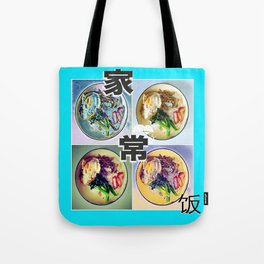 SINGAPORE HOME COOKED FOOD Tote Bag