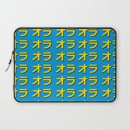 オラオラオラ JoJo's Bizarre Adventure  ORA ORA ORA Pattern Laptop Sleeve
