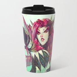 Zyra Travel Mug
