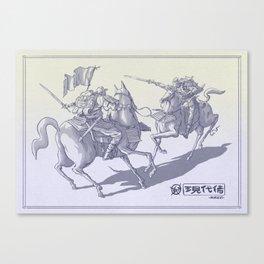 Modern Samurais Canvas Print