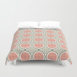 Cai / Wealth In Red And Chamois Duvet Cover