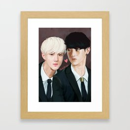 TaoHun Framed Art Print