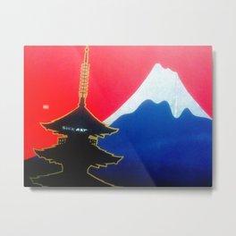 Suck Art Metal Print