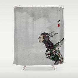 worm Shower Curtain