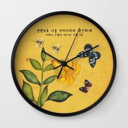Lilium_Solne kim Wall Clock