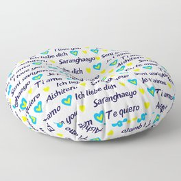 Love you around the world  Floor Pillow