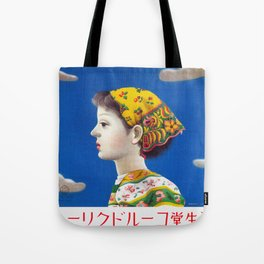 Retro Japanese Cosmetic Advertisement Tote Bag