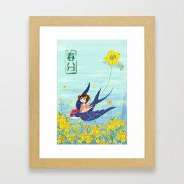 Spring Animal And Girl Framed Art Print