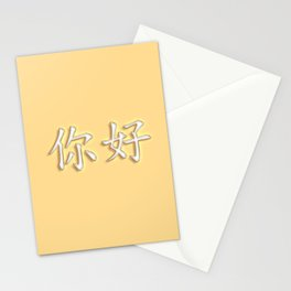 Ni hao typography Stationery Cards
