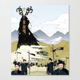 Eldritch Princesses: Mulan Canvas Print