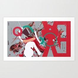 11242017ALT Art Print