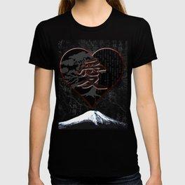 Love in Japanese Kanji with Mount Fuji, Bonsai Tree & Heart T-shirt