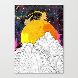 Cosmos Mounts Canvas Print