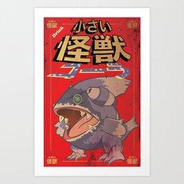 Little Kaiju Cola Art Print