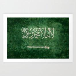 Flag of  Kingdom of Saudi Arabia - Vintage version Art Print
