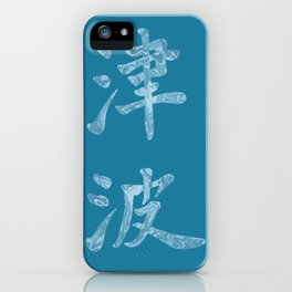"""Tsunami"" Kanji iPhone Case"