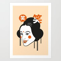 Memoirs of a Geisha Art Print