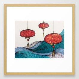 Lanterns by Ms. Morgan Framed Art Print