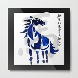 Distance Tests a Horse's Strength Metal Print