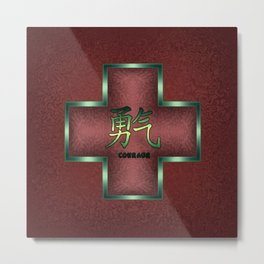 """Courage"" Chinese Calligraphy on Celtic Cross Metal Print"