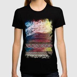 Inquisitive Playground 2 T-shirt