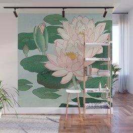 Ohara Koson - Water Lily Wall Mural