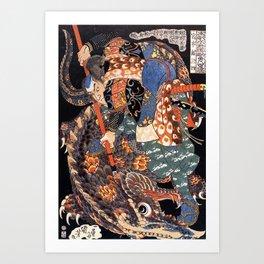 Miyamoto Musashi killing a giant nue Art Print